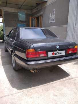 Зуя 7-Series 1992
