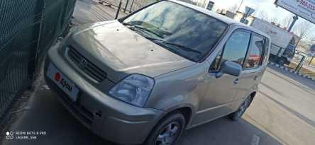 Capa 2000