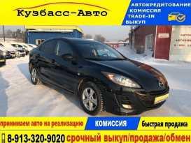 Новокузнецк Mazda3 2011