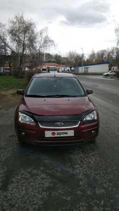 Омск Focus 2005