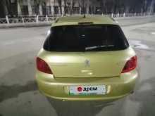 Дятьково 307 2002