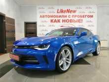 Нижний Новгород Camaro 2016