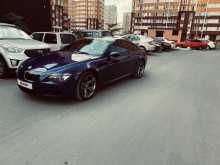 Таганрог M6 2006