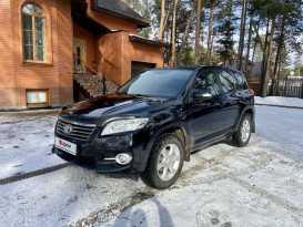 Вологда RAV4 2011