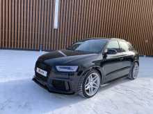 Тюмень RS Q3 2014