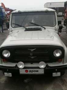 Курск 3151 2000