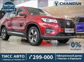 Барнаул Changan CS75 2020