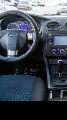 Казань Ford 2006