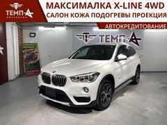 Владивосток X1 2016