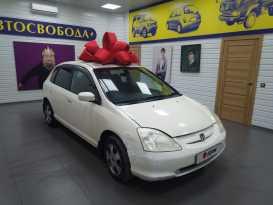 Свободный Honda Civic 2001