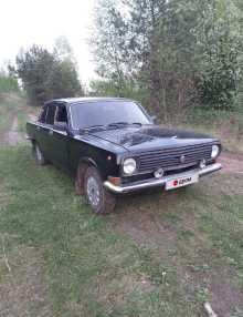 Некрасовское 24 Волга 1988