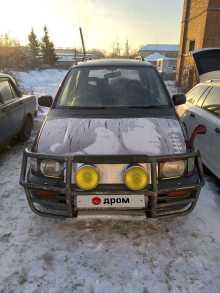 Белоярский RVR 1993