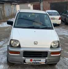 Иркутск Z 2001