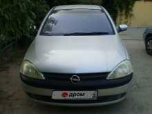 Анапа Vita 2001