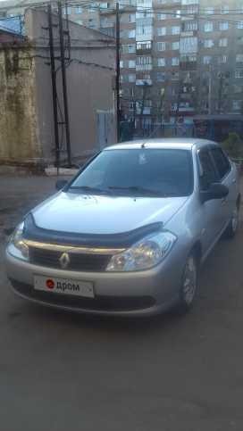 Омск Symbol 2008