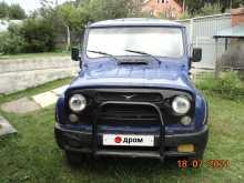 Бобровский 3153 2001