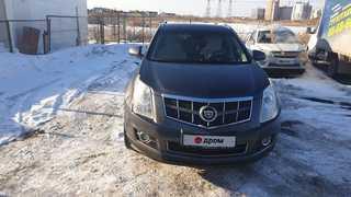 Екатеринбург SRX 2011