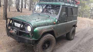 Якутск 3151 2006