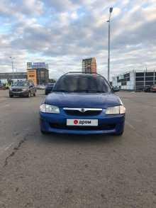 Домодедово 323 1999