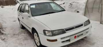 Яранск Corolla 1999