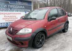 Ярославль C3 2003