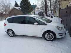 Заводоуковск S-MAX 2012