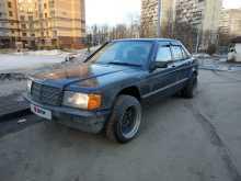 Москва 190 1987