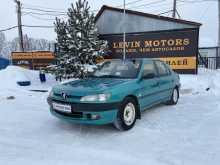 Ярославль 306 1998