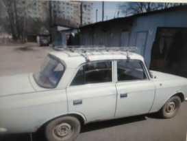 Хабаровск 412 1972