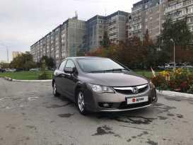 Екатеринбург Civic 2009