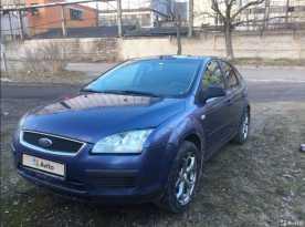 Псков Ford Focus 2005