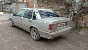 Симферополь 850 1993