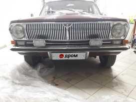 Новосибирск 24 Волга 1975