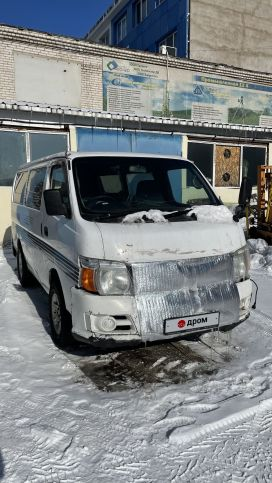 Хабаровск Caravan 2007