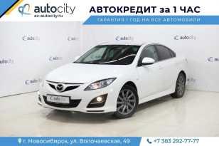 Новосибирск Mazda6 2012