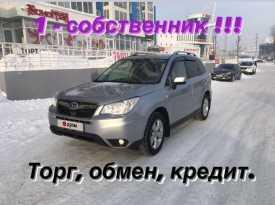 Иркутск Forester 2014