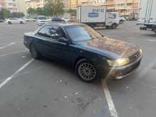 Краснодар Vista 1993