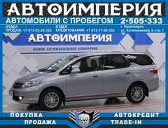Красноярск Airwave 2006