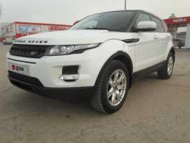 Саратов Range Rover Evoque