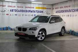 Москва X1 2013