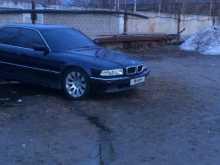 Нижневартовск 7-Series 1997