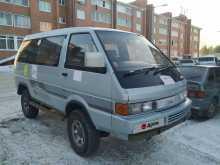 Иркутск Largo 1989