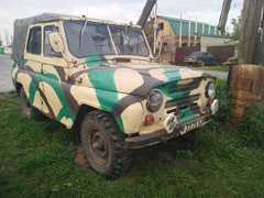 Ачинск 469 1987
