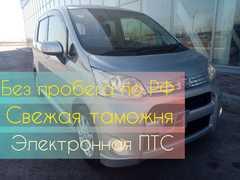 Улан-Удэ Move 2012