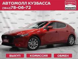 Кемерово Mazda3 2019