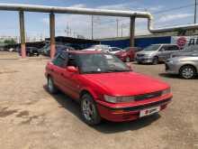 Астрахань Corolla 1989