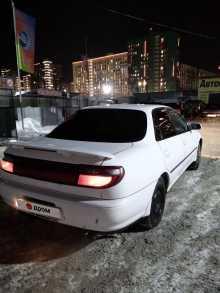 Екатеринбург Carina 1993