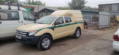 Иркутск Ranger 2013