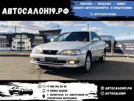 Черногорск Vista 1997