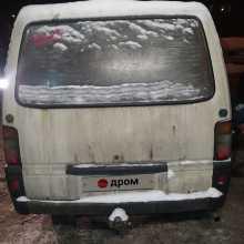 Люберцы L300 1995